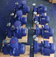 CQ系列小型不锈钢磁力泵