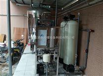 水处理超滤系统