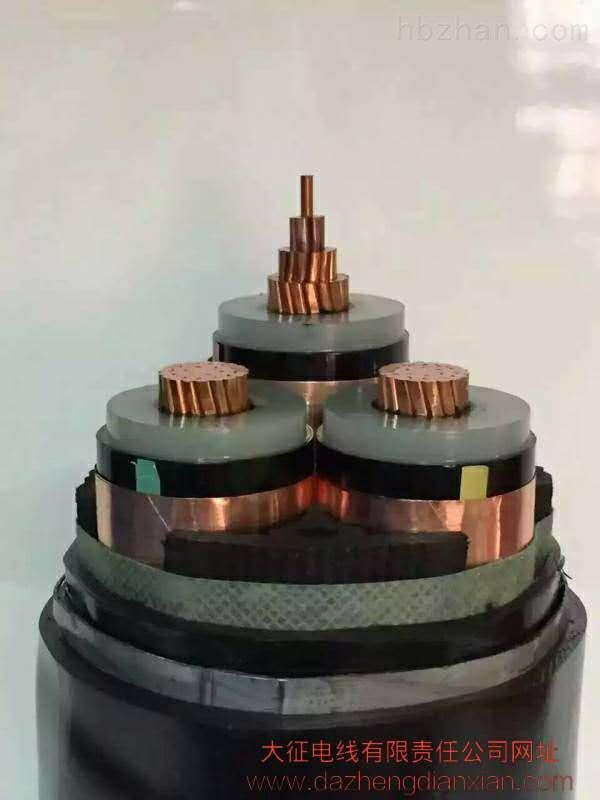 ZR-YJV22 3*150平方8.7/15KV阻燃鎧裝銅芯電力電纜價格現貨多少錢一米