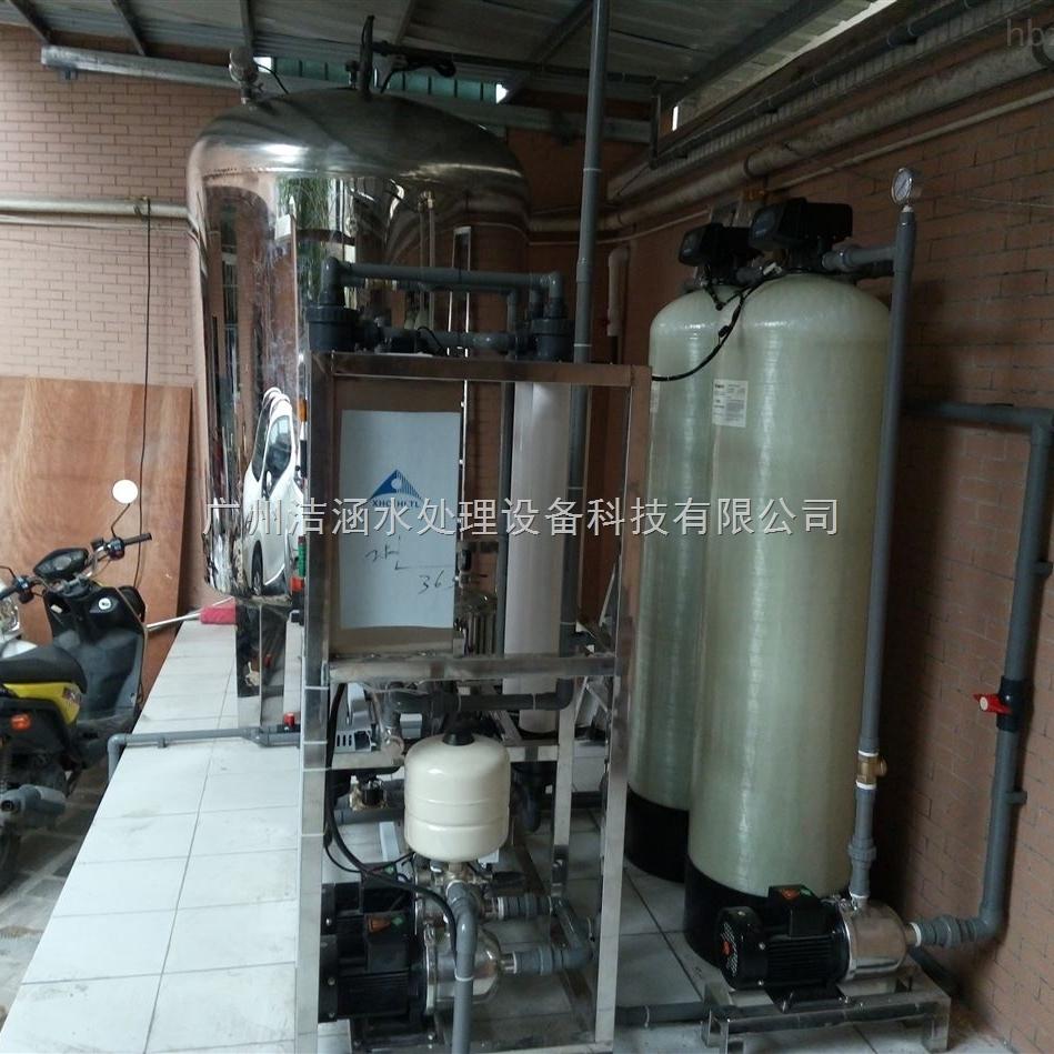 山泉水处理超滤设备