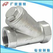 GL11H--Y型不锈钢过滤器