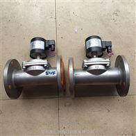 郑州2W不锈钢法兰水用电磁阀