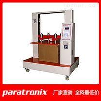 紙箱抗壓儀/微電腦紙箱抗壓試驗機/瓦楞紙箱抗壓檢驗儀
