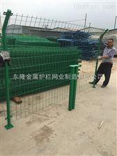 防护林网.封山育林防护网.生态林场围栏