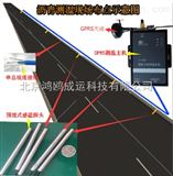 沥青物联网测温方案/沥青测温仪
