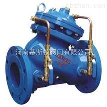河南多功能水泵控制阀