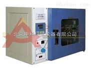 GRX-9023A小型幹熱滅菌器