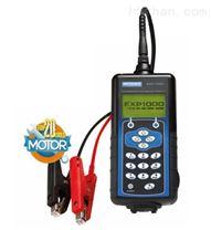 可扩展电气诊断平台,美国蓄电池检测仪,密特EXP-1000