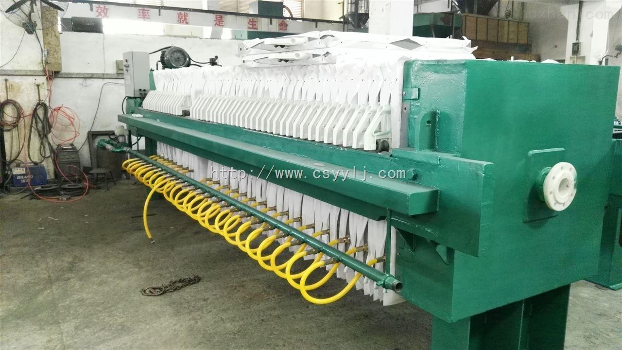 板框压滤机 工业废水处理