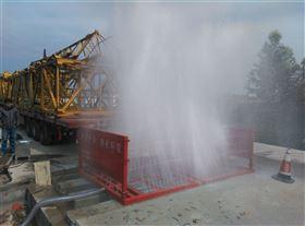 LYS-100仙桃建筑渣土车冲洗槽建筑工地喷淋冲洗设备