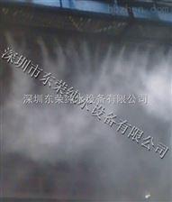 高压喷雾除尘设备