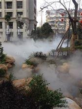 自动景观造雾