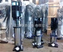 立式不锈钢多级冲压泵