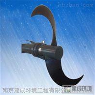 南京污水射流曝气机