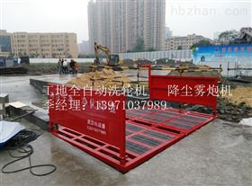 LYS-100武汉电厂洗车机  拌合站冲洗槽