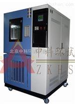 GDS-010高低溫濕熱試驗機+北京