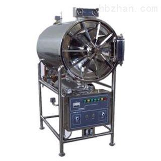 卧式高压蒸汽灭菌器