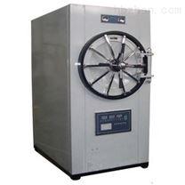 臥式矩形壓力蒸汽滅菌器濱江醫療WS-200YDB