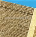 墙外高密度保温岩棉板