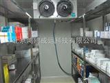 药品冷库房档案室温湿度监测系统