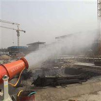 喷雾降尘机厂家