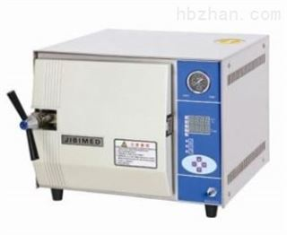 TM-XA20J型滨江台式灭菌器