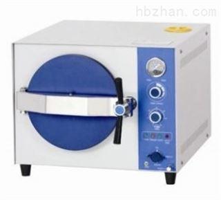 TM-XB20J型台式高压蒸汽灭菌器