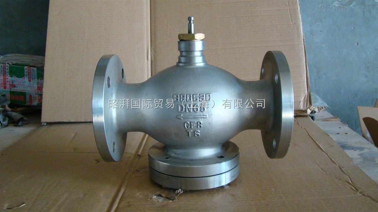 西门子混装不锈钢电动温控阀* VF61.80