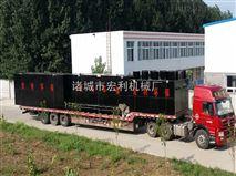 紡織廢水處理設備廠家