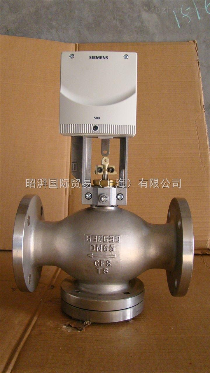济南VF61不锈钢电动温控阀系列