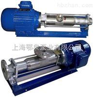 FG型全不锈钢螺杆泵整体不锈钢螺杆泵