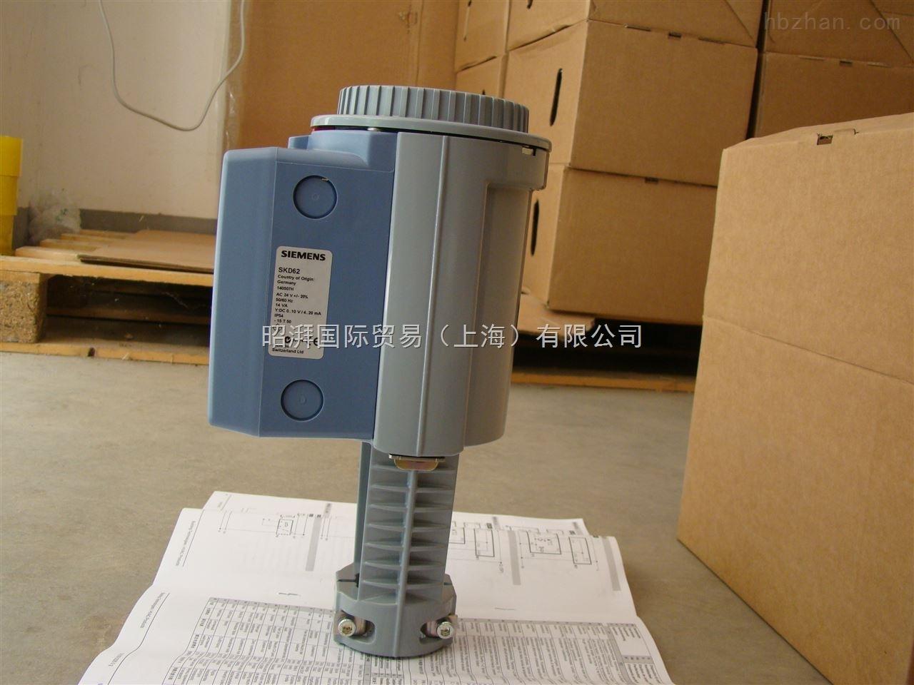 西门子电动执行器  断电保护  SKD62  1000N