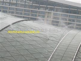 玻璃屋面降温系统