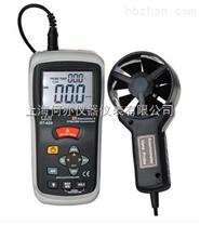 DT-620係列 多功能風速測試儀