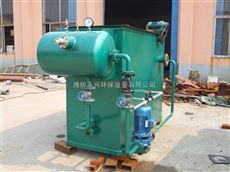 溶气气浮机 气浮设备 一体化污水处理设备