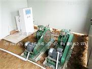 無錫高塍回轉曝氣鼓風機,汙水處理曝氣機
