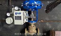 ZJHP-16C气动蒸汽调节阀