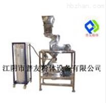 PY-300低温液氮深冷粉碎机
