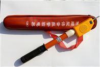 GDY-II型10kv声光报警验电器