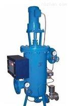 全自动清洗过滤器  DN25~DN350 保证品质 厂家直销