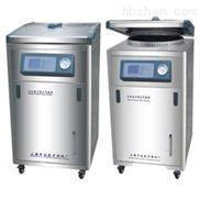 申安立式高壓蒸汽滅菌器