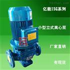 立式热水循环泵报价