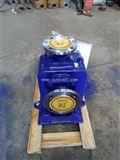 65ZW25-40ZW自吸泵,ZW不锈钢自吸泵厂家