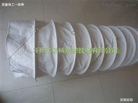大口径吊环式帆布伸缩布袋