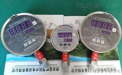 MPM/MDM484A/ZL型数字化压力/差压变送控制器