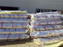 大棚玻璃棉毡生产厂家