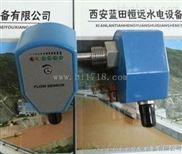 供應【電子式流量開關】FT10N-G12HDCRC品質、性能高端