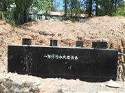玻璃钢地埋式生活污水处理设备价格