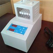 供應BR-20智能型化學耗氧量COD速測儀 COD測定儀