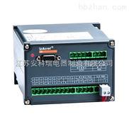 多電量變送器-電量變送器BD-4E